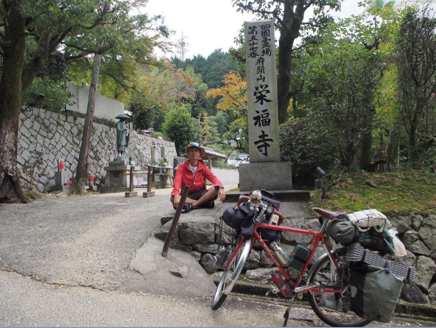 20161106 永福寺1