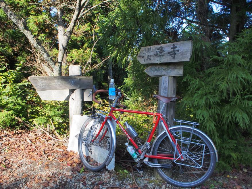 20161107 横峯寺駐車場
