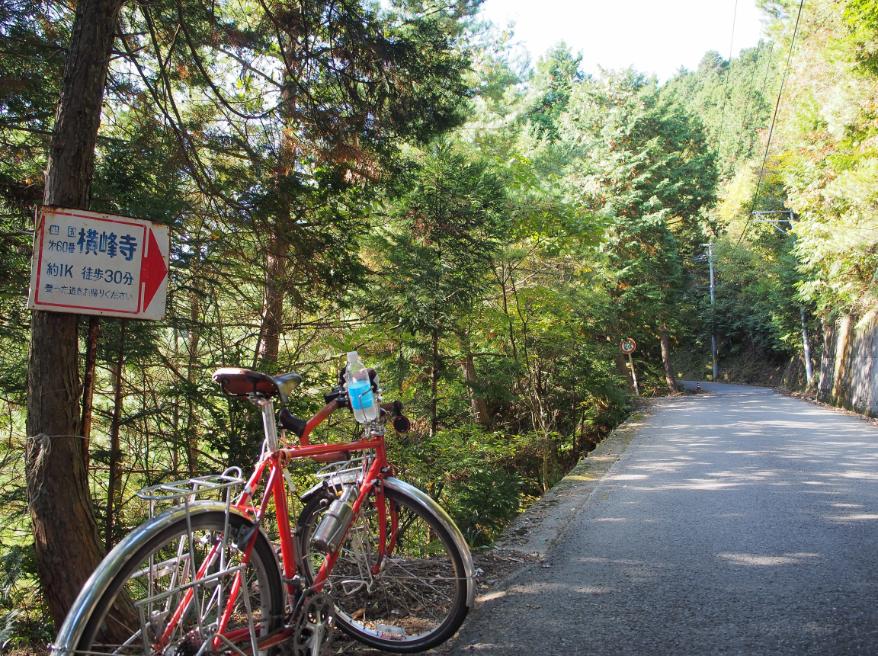 20161107 自転車旅7