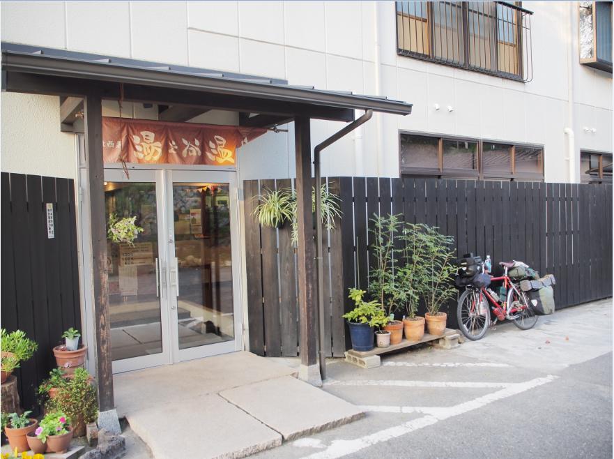 20161107 湯ノ谷温泉