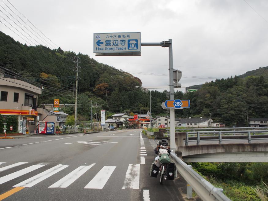20161109 自転車旅1