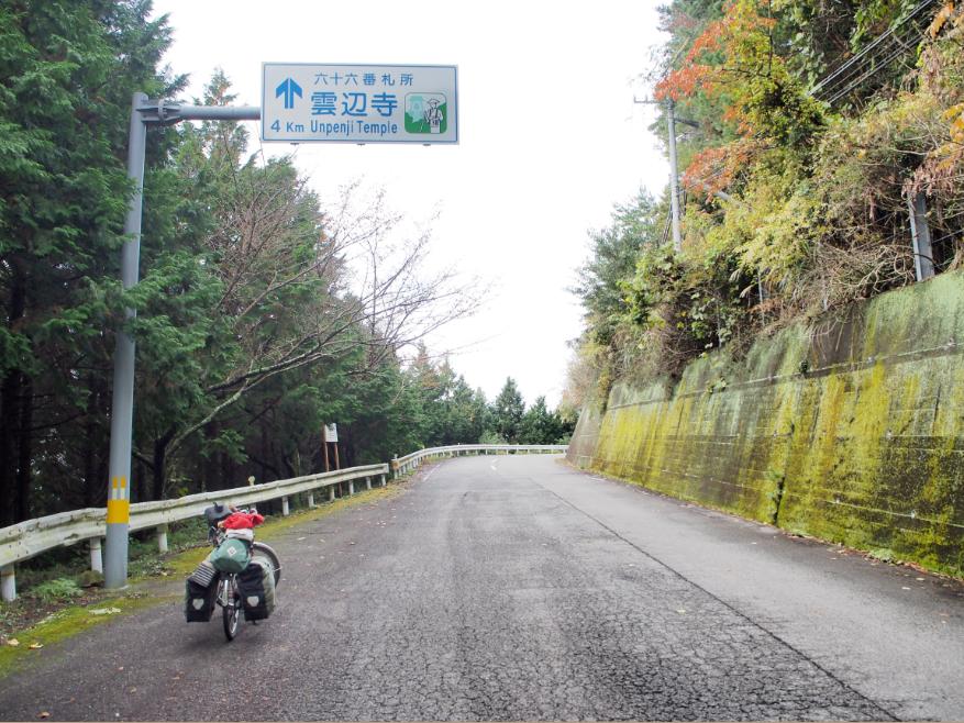 20161109 自転車旅6