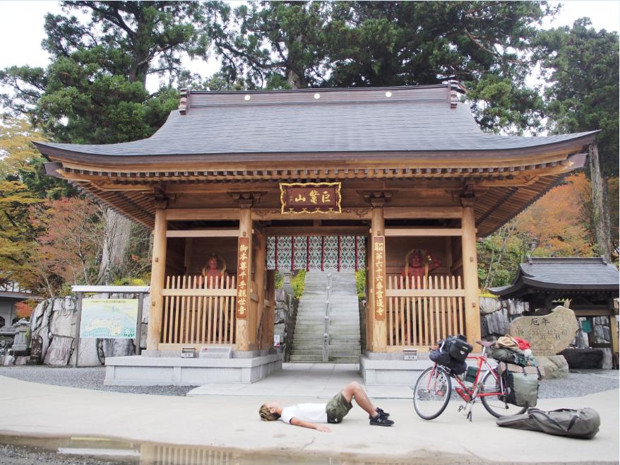 20161109 雲辺寺1