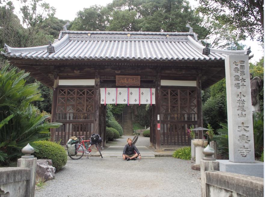 20161109 大興寺