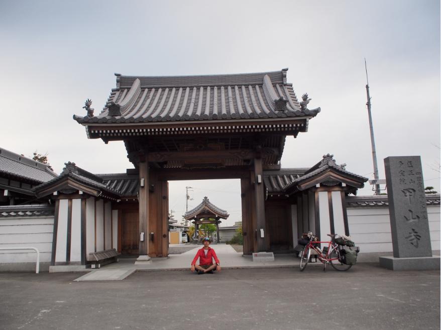 20161110 甲山寺