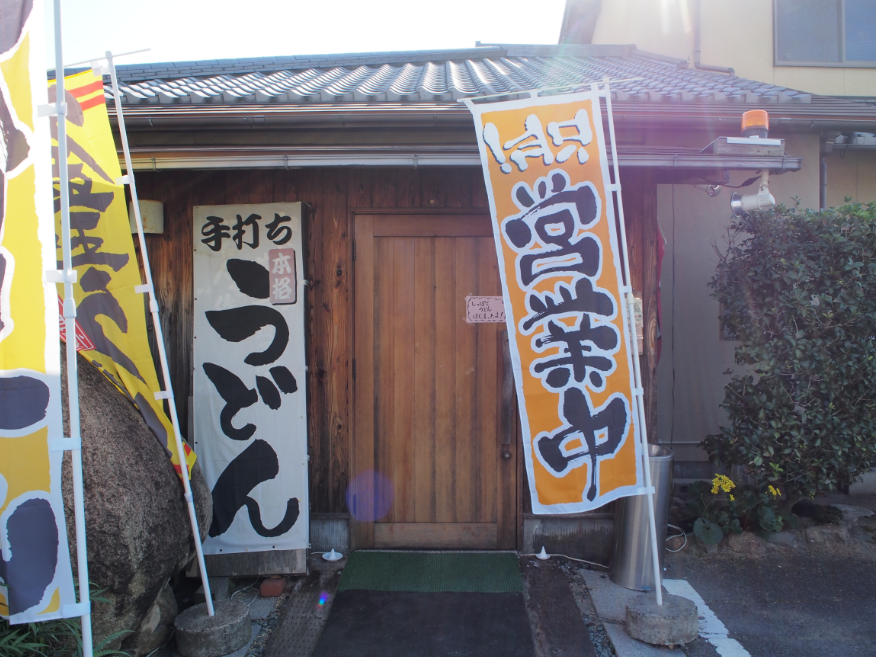 20161112 麺むすび