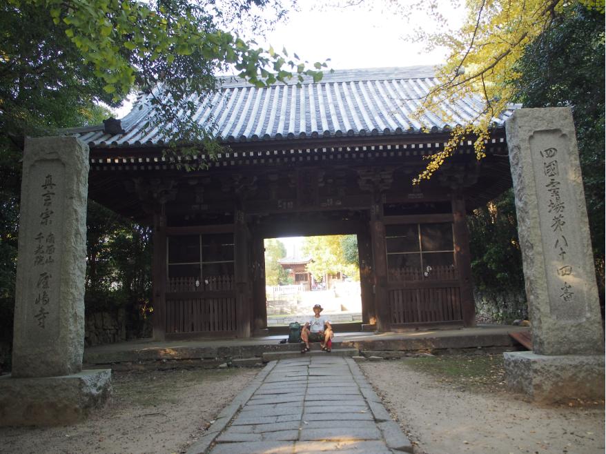 20161112 屋島寺