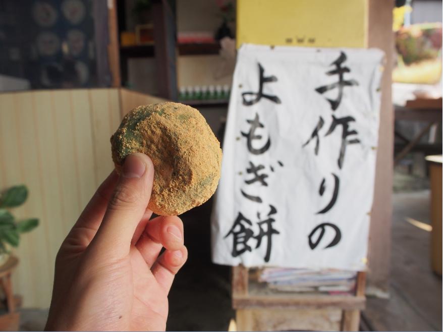 20161113 ヨモギ餅2