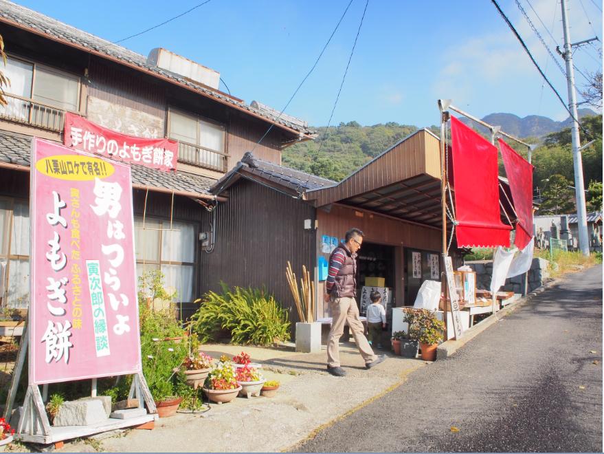 20161113 ヨモギ餅1