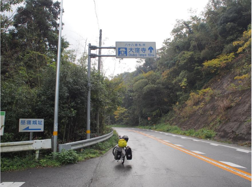 20161114 自転車旅6