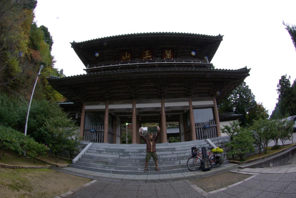 20161114 大窪寺