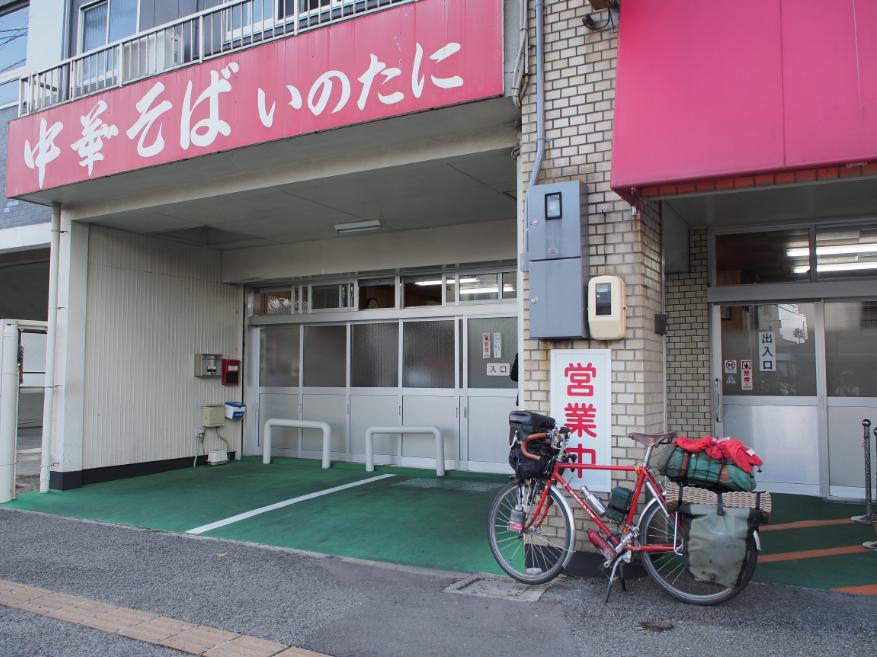 20161115 いのたに徳島1