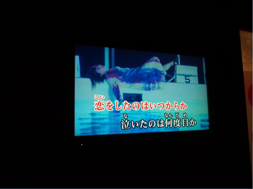 20161115 カラオケ3