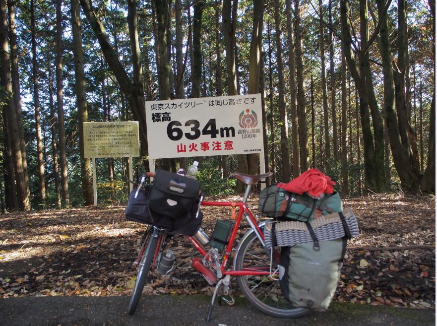 20161116 自転車旅13