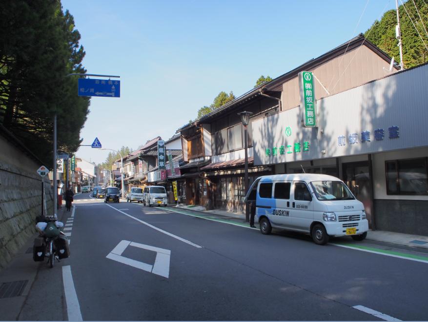 20161117 高野山1