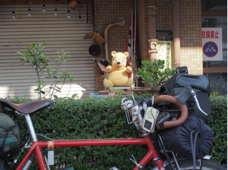 20161122 自転車旅2