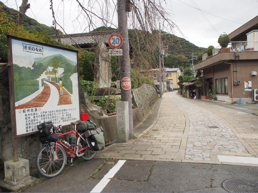 20161123 自転車旅3