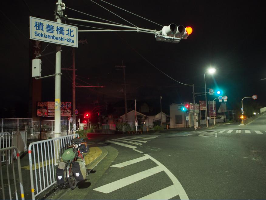 20161123 自転車旅1