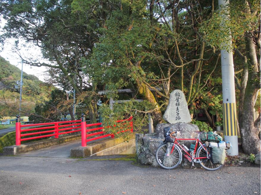 20161125 自転車旅2