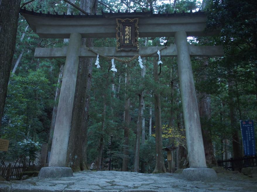 20161126 飛瀧神社