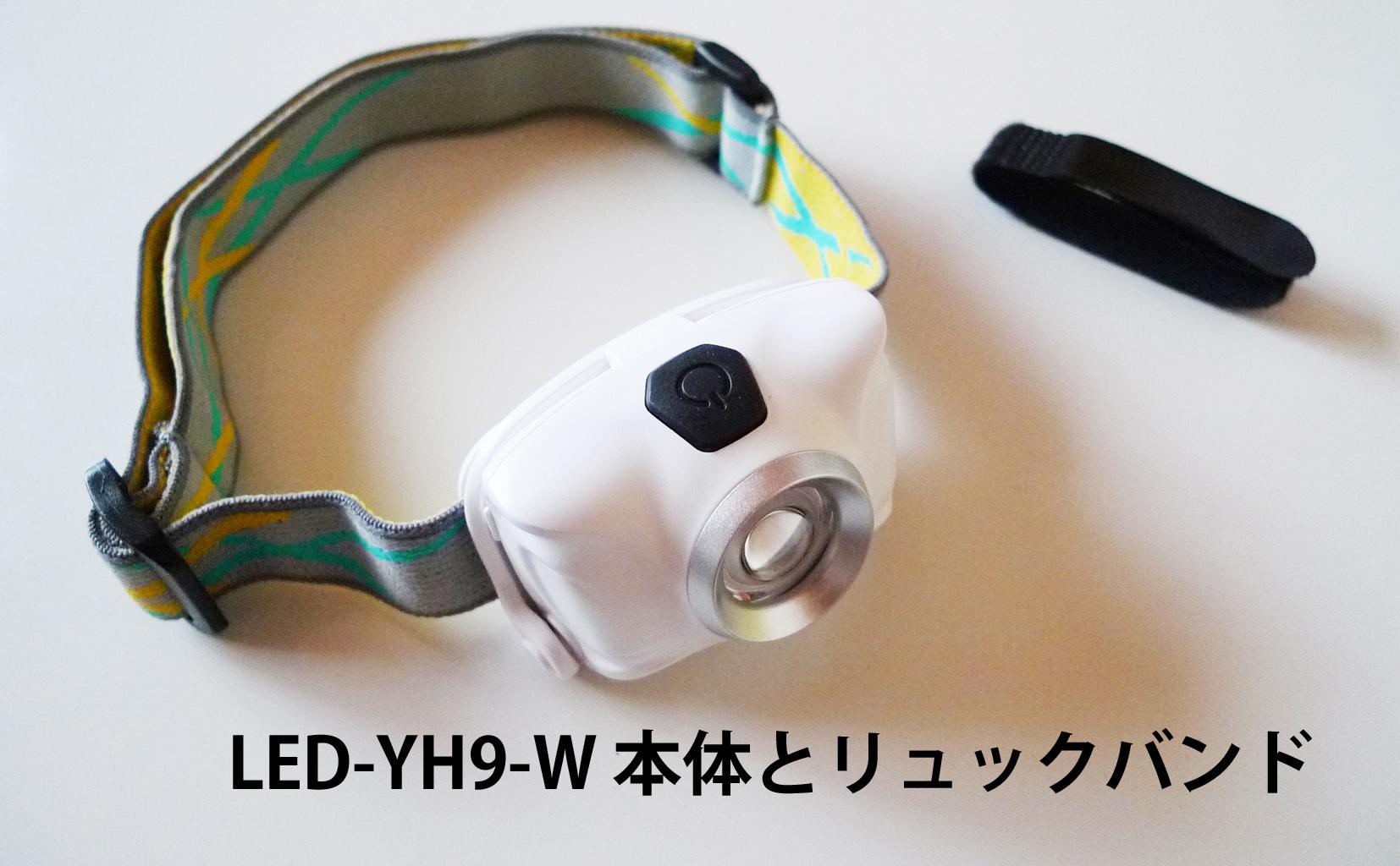 blog LED-YH9-W 0003