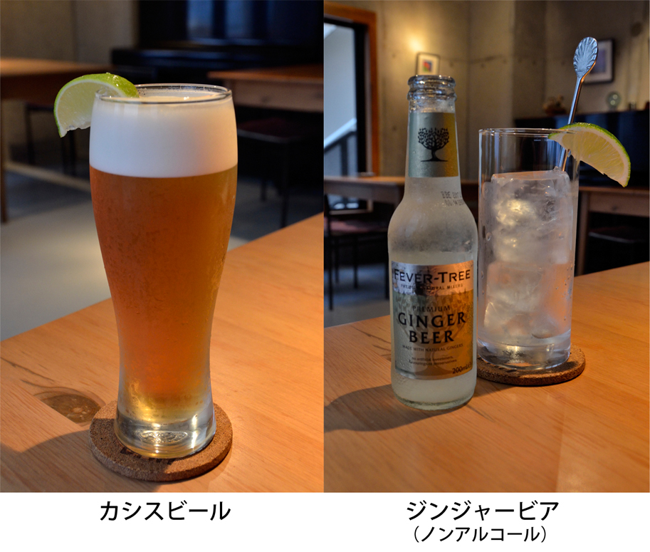カシスビール・ジンジャービール
