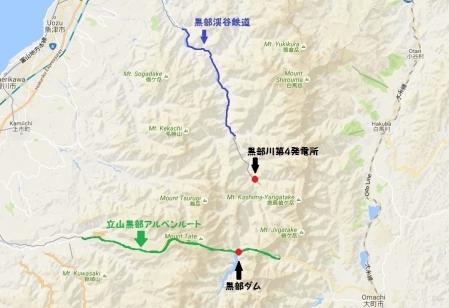 黒部MAP3 (3)-8