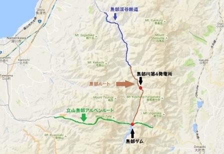 黒部MAP3 (3)-10