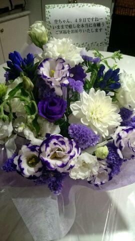 お花をありがとうございます。