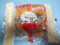 りんごリング(第一パン)