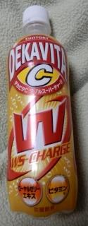 デカビタCダブルスーパーチャージ(Suntory)