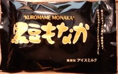 黒豆もなか 岸本久志商店