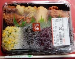 俵おむすびセット298円 サークルK