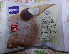 あん&ホイップドーナツ(Pasco)
