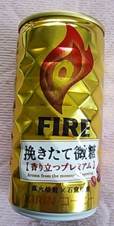 FIRE 挽きたて微糖