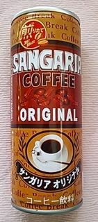サンガリア オリジナル コーヒー