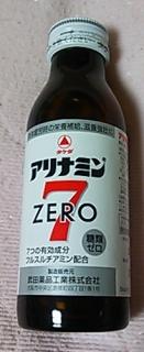 アリナミン7ZERO(タケダ)