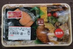 おかんの弁当(鮭のり弁)