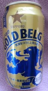 ゴールドベルグ(サッポロ)