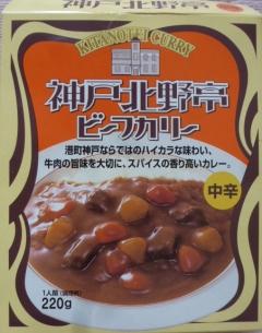 神戸北野亭ビーフカリー(鳥取缶詰)