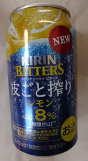 皮ごと搾り レモン キリンチューハイ ビタース