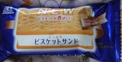 ビスケットサンド(森永製菓)