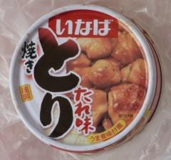 焼きとりたれ味(いなば)