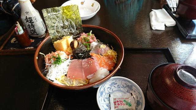 Aqours丼