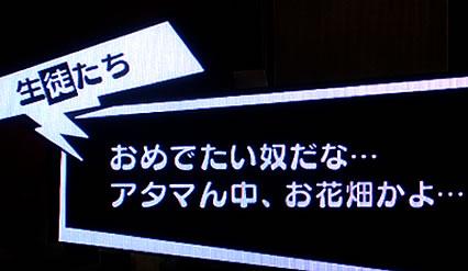 blog20161010n.jpg
