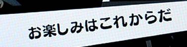 blog20161011o.jpg