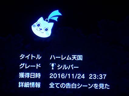 blog20161123y.jpg