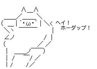 p5an03.jpg