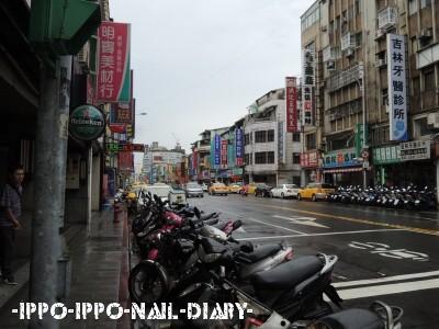 TAIWAN②