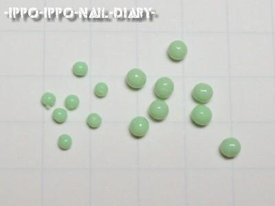 カラーブリオン③